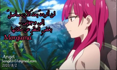 اقوال انمي خالدة Anime Anime Crying Art