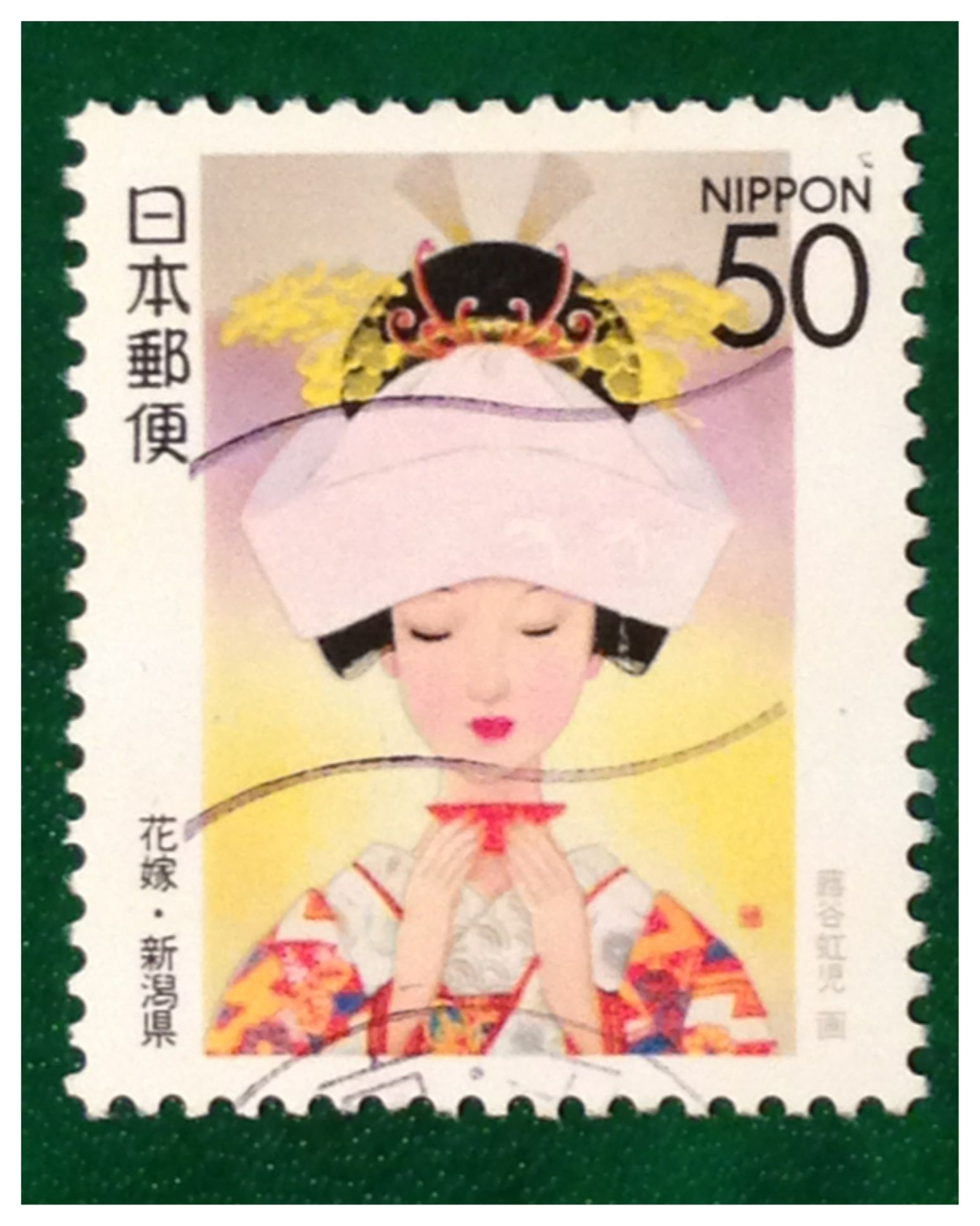 Un sello de japon postal pinterest japon filatelia for Correo postal mas cercano