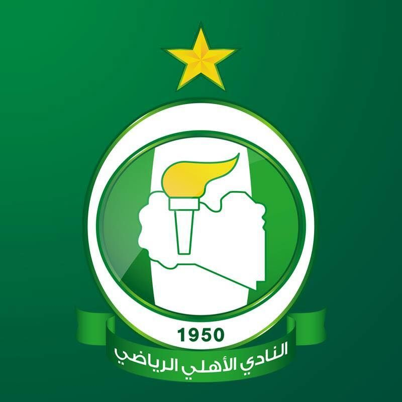 Pin By Ashraf Sheffoo On Al Ahli Tripol 1950 Sports Clubs Juventus Logo Sport Team Logos