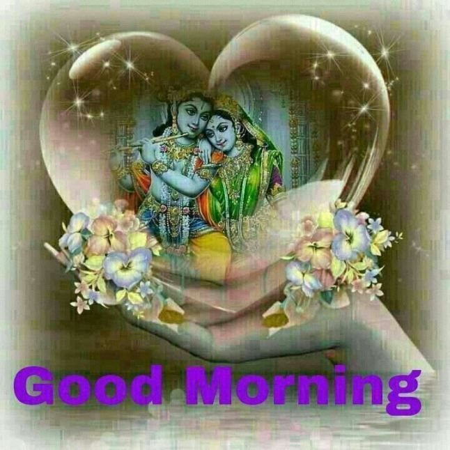 Good Morning - Jai Shri Krishna | Good morning, Good