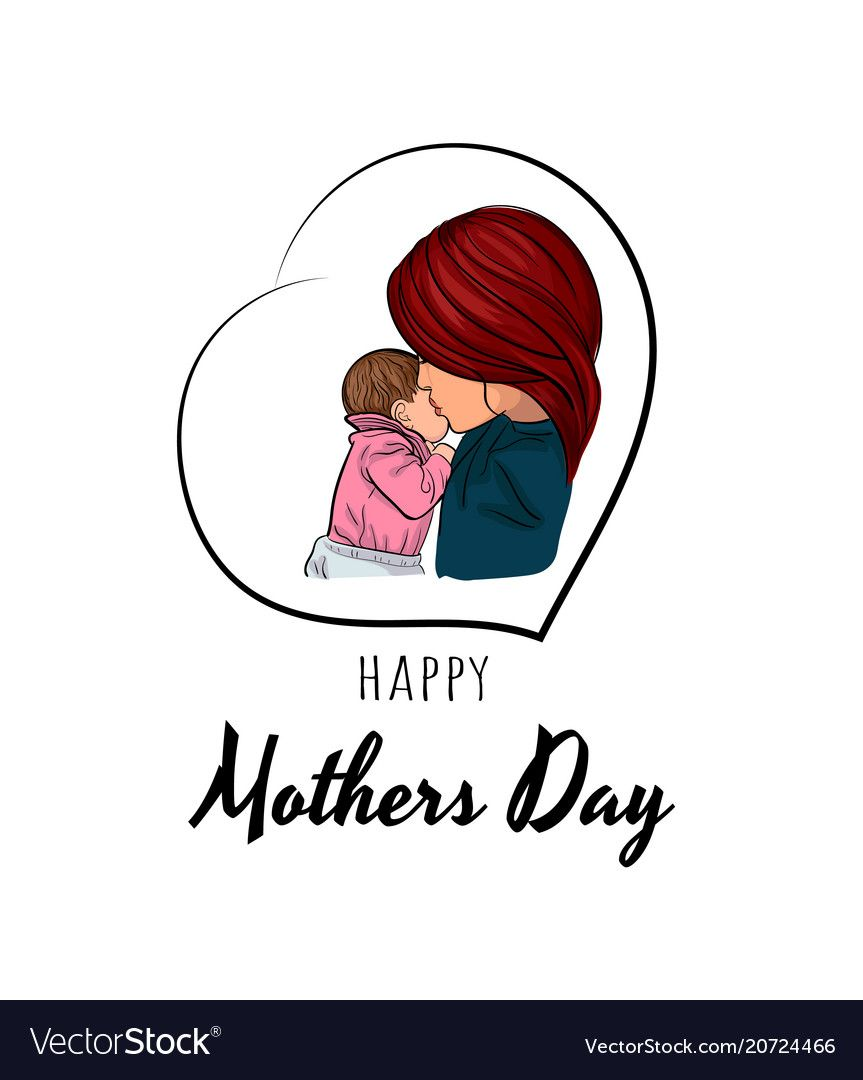 Mothers day poster vector image on VectorStock Mothers