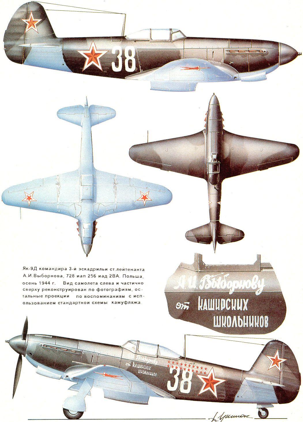 Planes - Yakovlev Yak-9