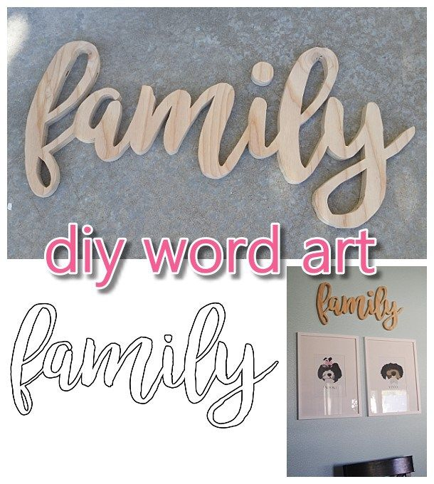 Do it yourself word art easy scroll saw woodworking diy project and diy family word art woodworking free template beginner friendly scroll saw woodworking pattern to solutioingenieria Gallery