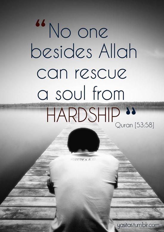 Pin By Mursaleen Siddique On Islamic Quotes Pinterest Islam