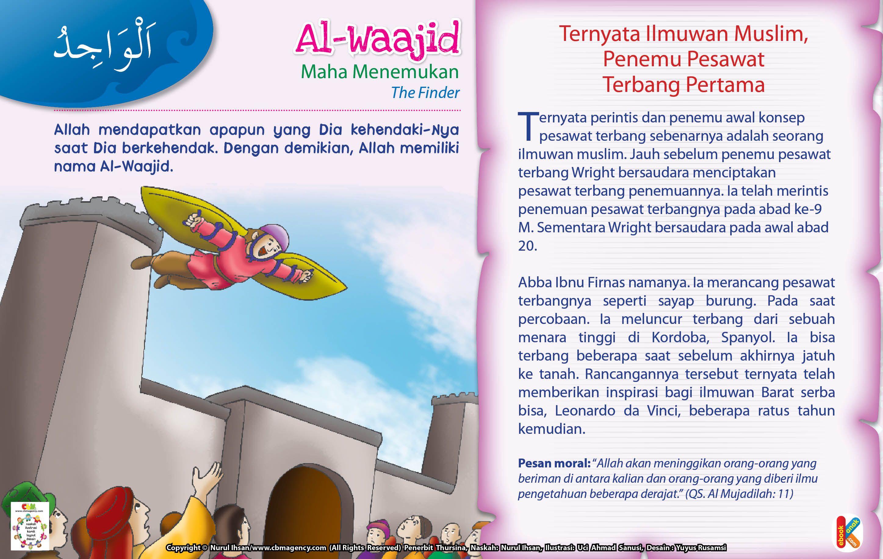 Kisah Asma'ul Husna AlWaajid Anak, Islam, Kartun