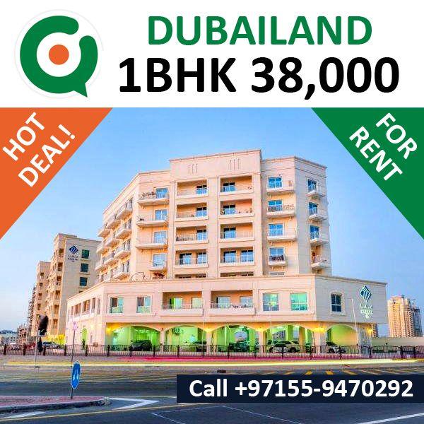 Cheap Apartments For Rent Dubai: Best Offer !! Liwan Dubailand Queue Point 1Bedroom