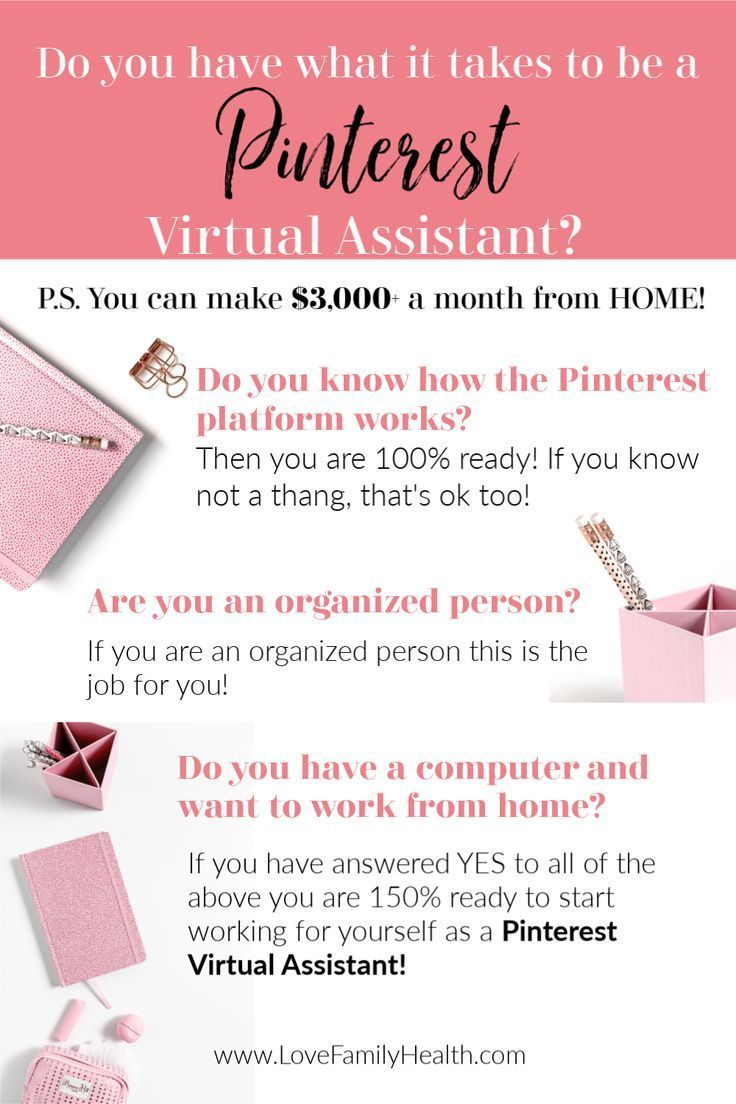 Do you have what it takes to be a Pinterest Virtual