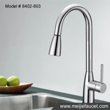 Compression Faucet, Pull Out Faucet, Pull Down Faucet direct from China (Mainland)