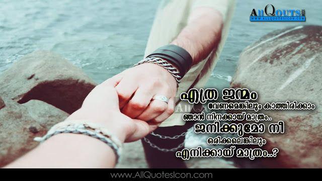 BeautifulMalayalamLoveRomanticQuotesWhatsappStatuswithImages Impressive Malayalam Love Quotes