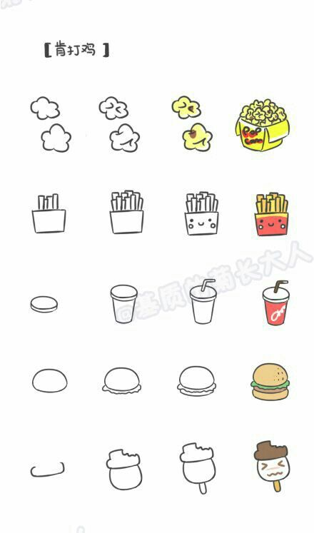 Vẽ đơn Giản Chibi Junk Food Ice Cream Burger Soda French Fries And