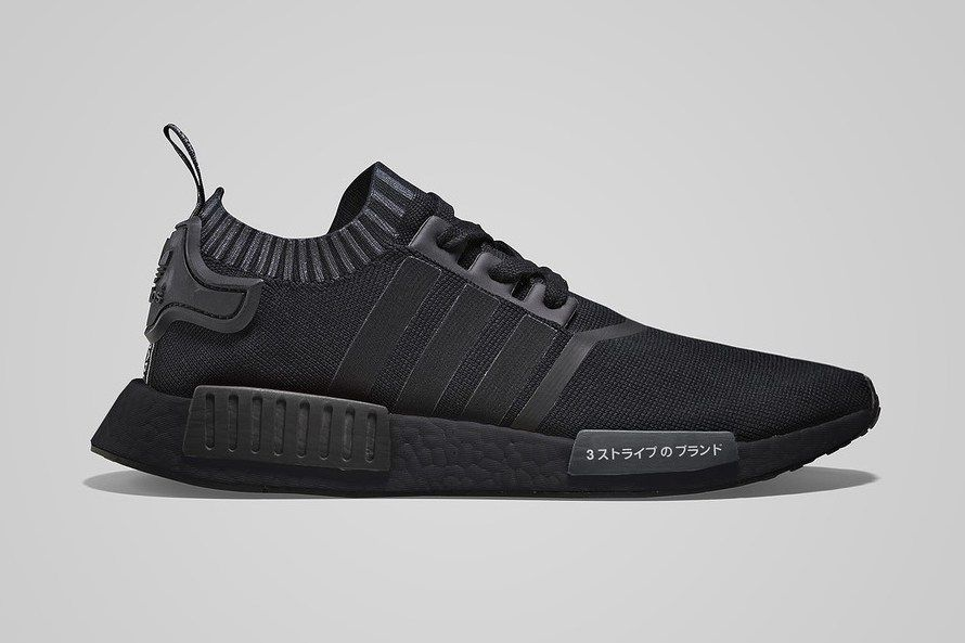 2016 adidas Originals Black