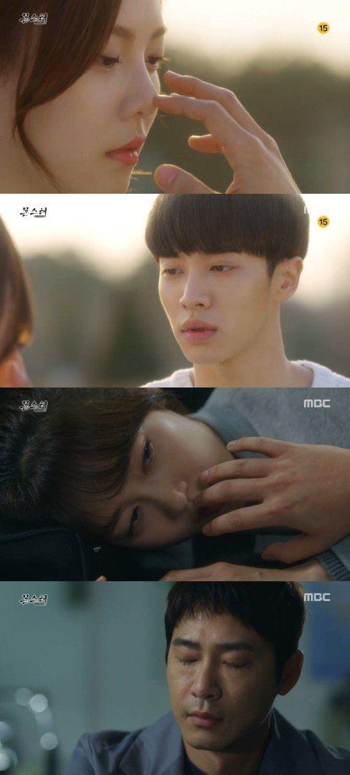 478ed0a01860  Spoiler   Monster - 2016  Kang Ji-hwan feels Lee Yeol-eum in Seong Yoo-ri    HanCinema    The Korean Movie and Drama Database