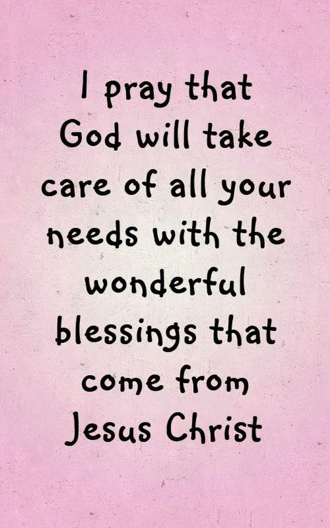 To my husband | Faith | Good morning prayer, Morning love
