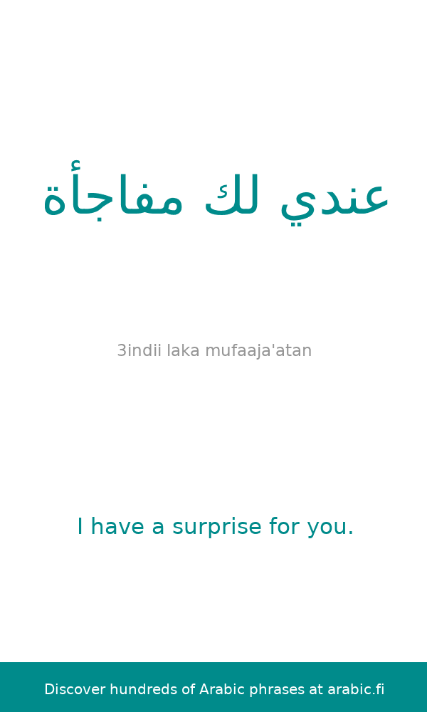 The Arabic Sentence I Have A Surprise For You Described And Analyzed We Show You Information Abou Learn Arabic Language Learn English Words Arabic Language