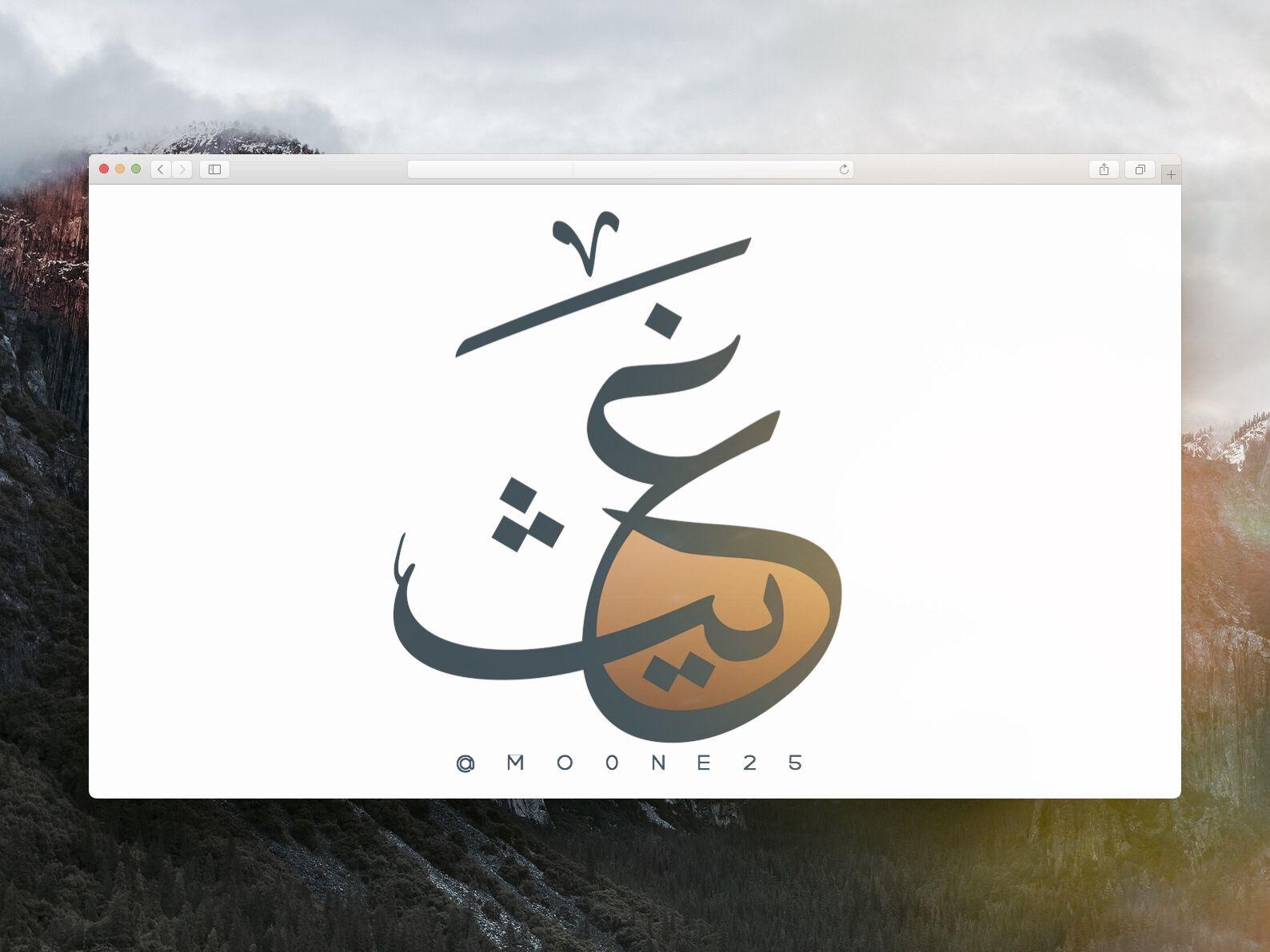 Pin By Nasora On Art Arabic Calligraphy Art Calligraphy Art Mobile Wallpaper