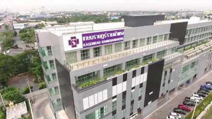 مستشفي قاسم راض Kasemrad Hospital أحدث مستشفيات تايلند لعلاج داء السكري 2021 Thai Travel Building Multi Story Building