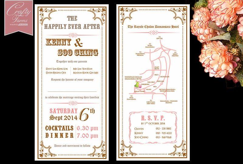 Vintage and old english wedding invitation card handmade wedding vintage and old english wedding invitation card stopboris Gallery