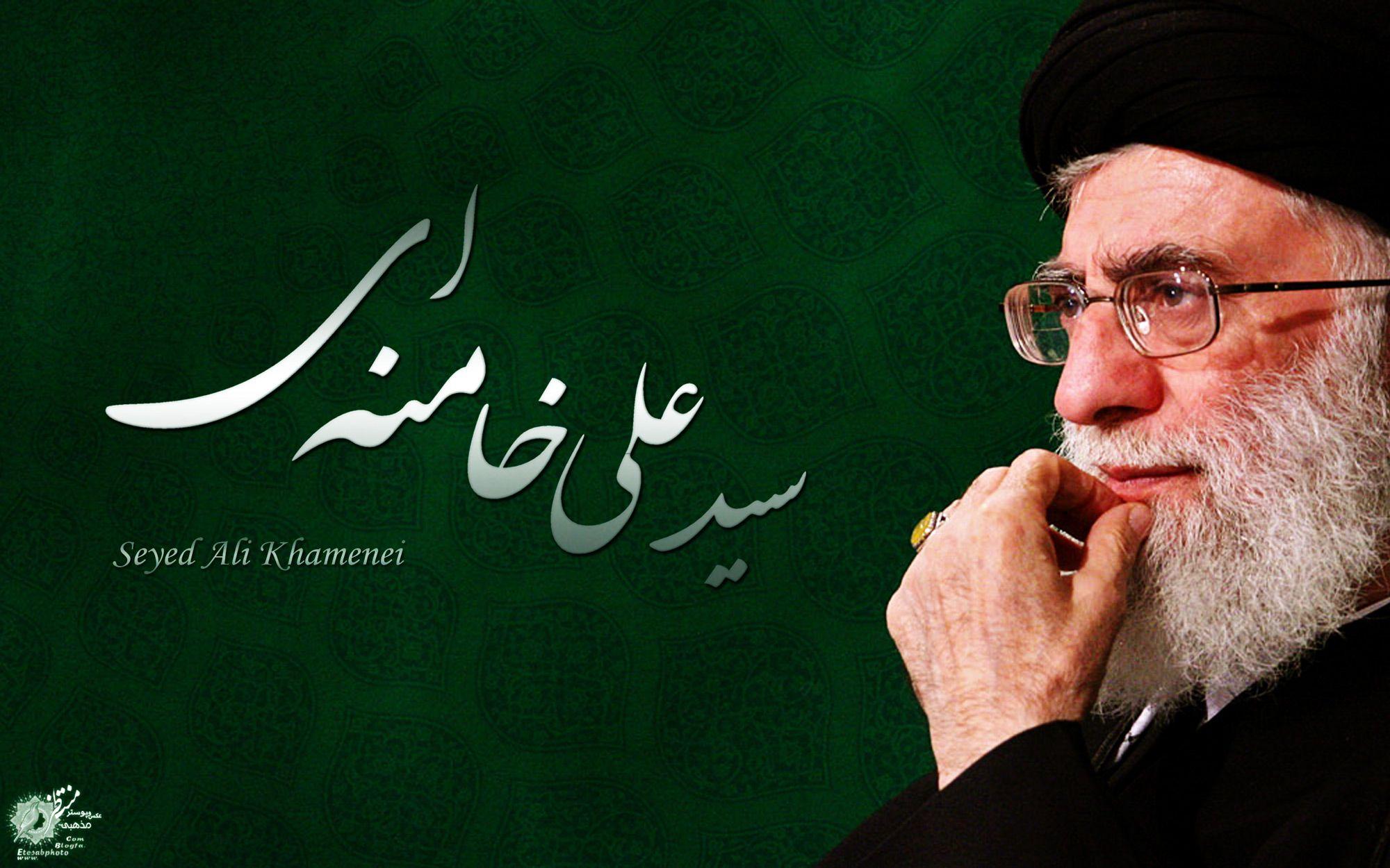 Seyed Ali Khamenei Movie Posters Poster Movies
