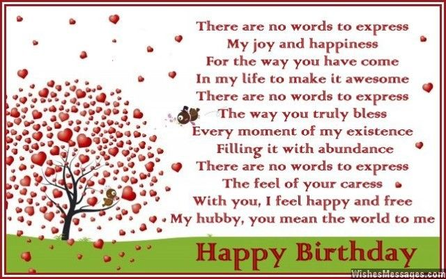 Romantic Message On A Cute Birthday Card For Husband 640x401 Jpg 640 401 Birthday Poems Birthday Poems For Husband 50th Birthday Poems
