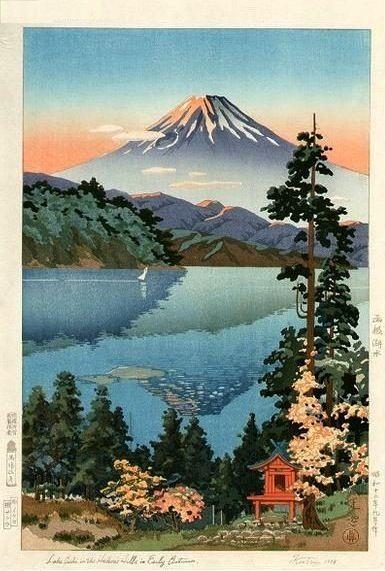 Lake Oshi in the Hakone Hills in Early Autumn, by Tsuchiya Koitsu, 1938