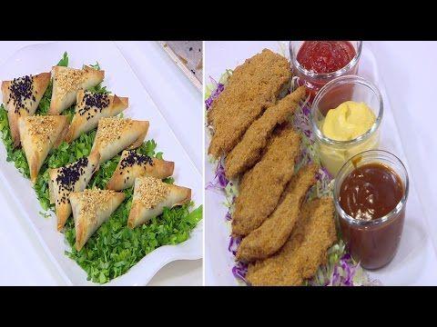سمبوسك بالجبنة بعجينة حلو وحادق سالي فؤاد Youtube Egyptian Food Food Cooking