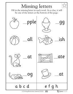 Kindergarten Math Worksheets: And 3 more makes | Ausmalbilder und Kind