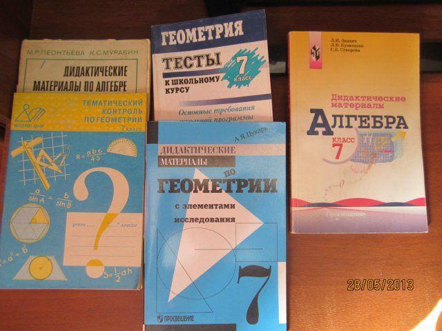 Учебник кремер н.ш высшая математика бесплатно и без регистрации