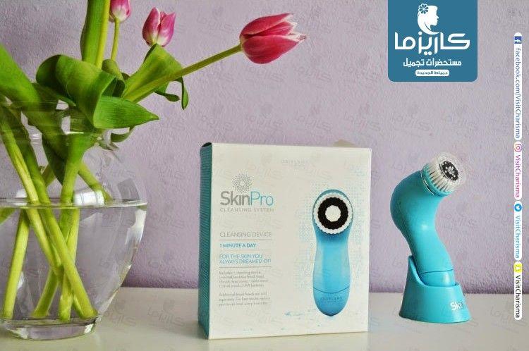 جهاز Skinpro تنضيف البشرة من اوريفليم دقيقة واحدة بس في اليوم وهتحسي الفرق في بشرتك نضافة ونعومة وكمان نضارة وحيوية سهل ا Beauty Day Personal Care