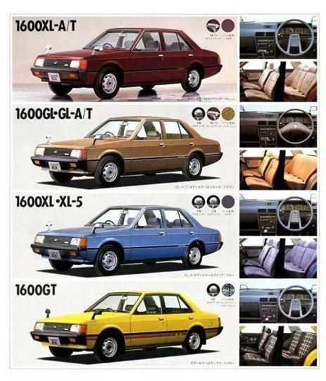 1983 Mitsubishi Colt Mirage Turbo: Mitsubishi Lancer (1981 – 1982