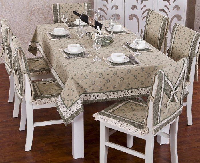 Cojines para sillas | Manteles | Pinterest | Cortinas de cocina ...