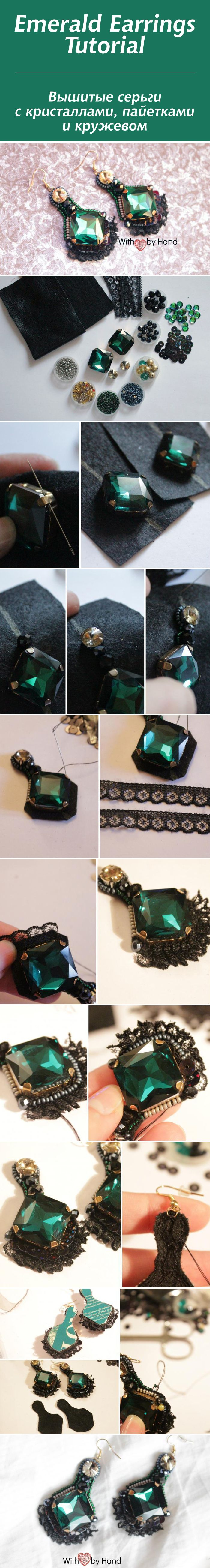 Bead embroidery: Emerald earrings tutorial (Вышитые серьги с кристаллами, пайетками и кружевом)
