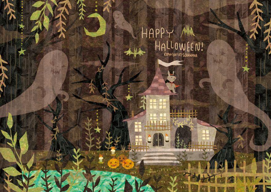 SORAHANA memo Photo Halloween illustration, Halloween