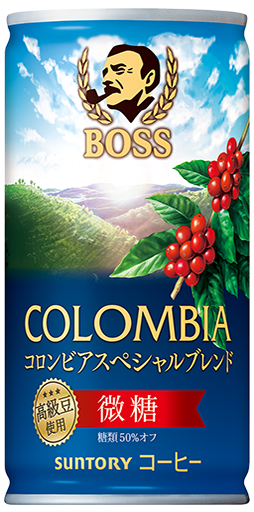 ボス コロンビアスペシャルブレンド 自販機限定 Boss Town ボスタウン サントリー コロンビア ボス ブレンド