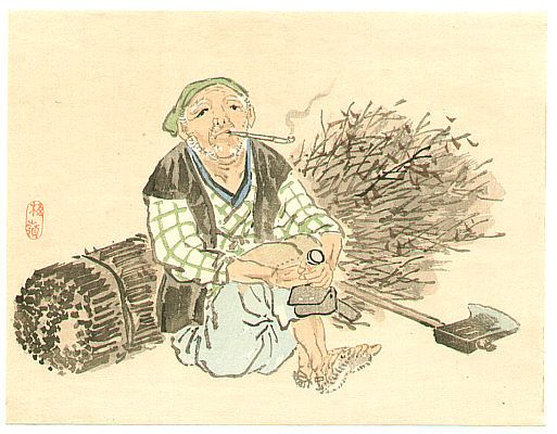 Image result for Japanese paintings and artwork of a woodcutter