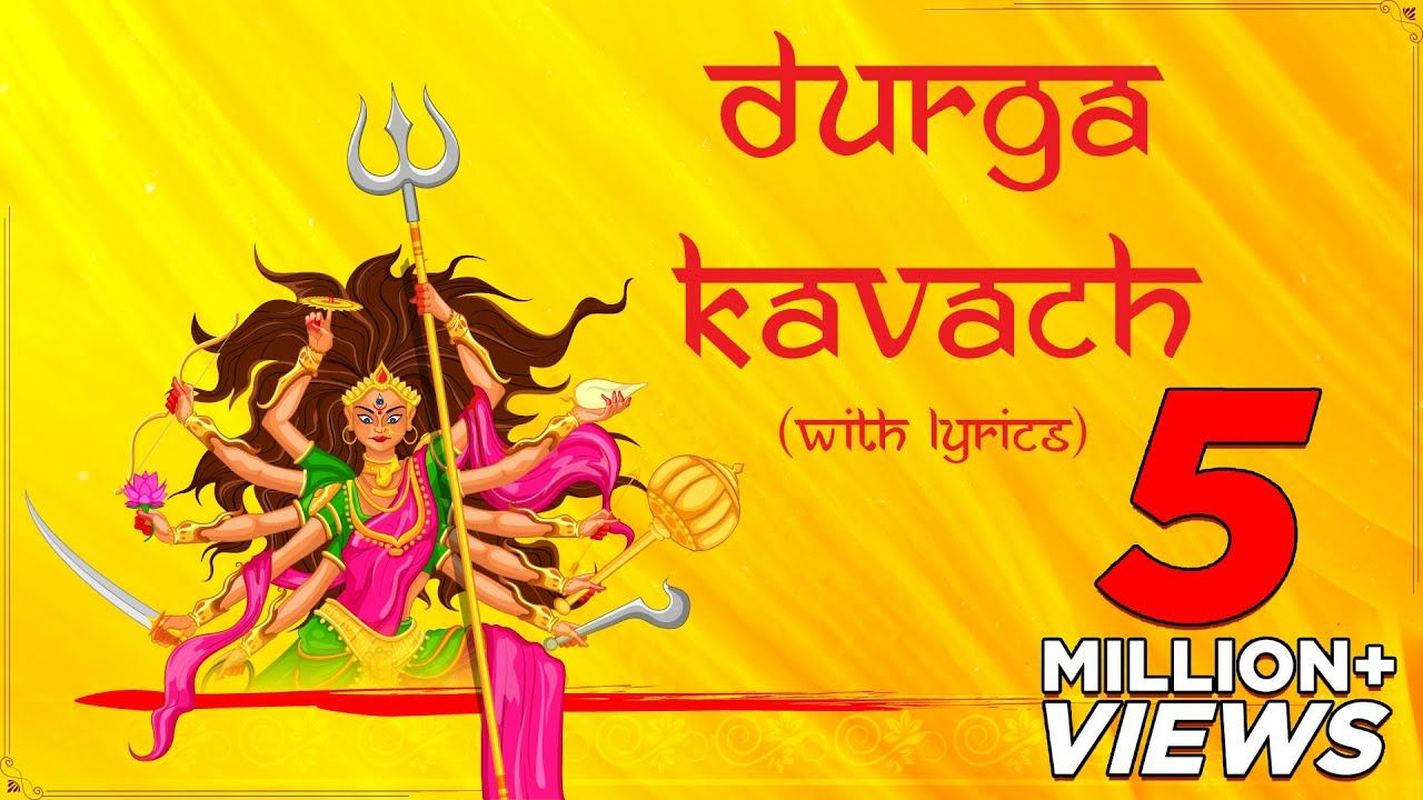 Devi Kavach Shlok in 2020 (With images) Durga, Durga