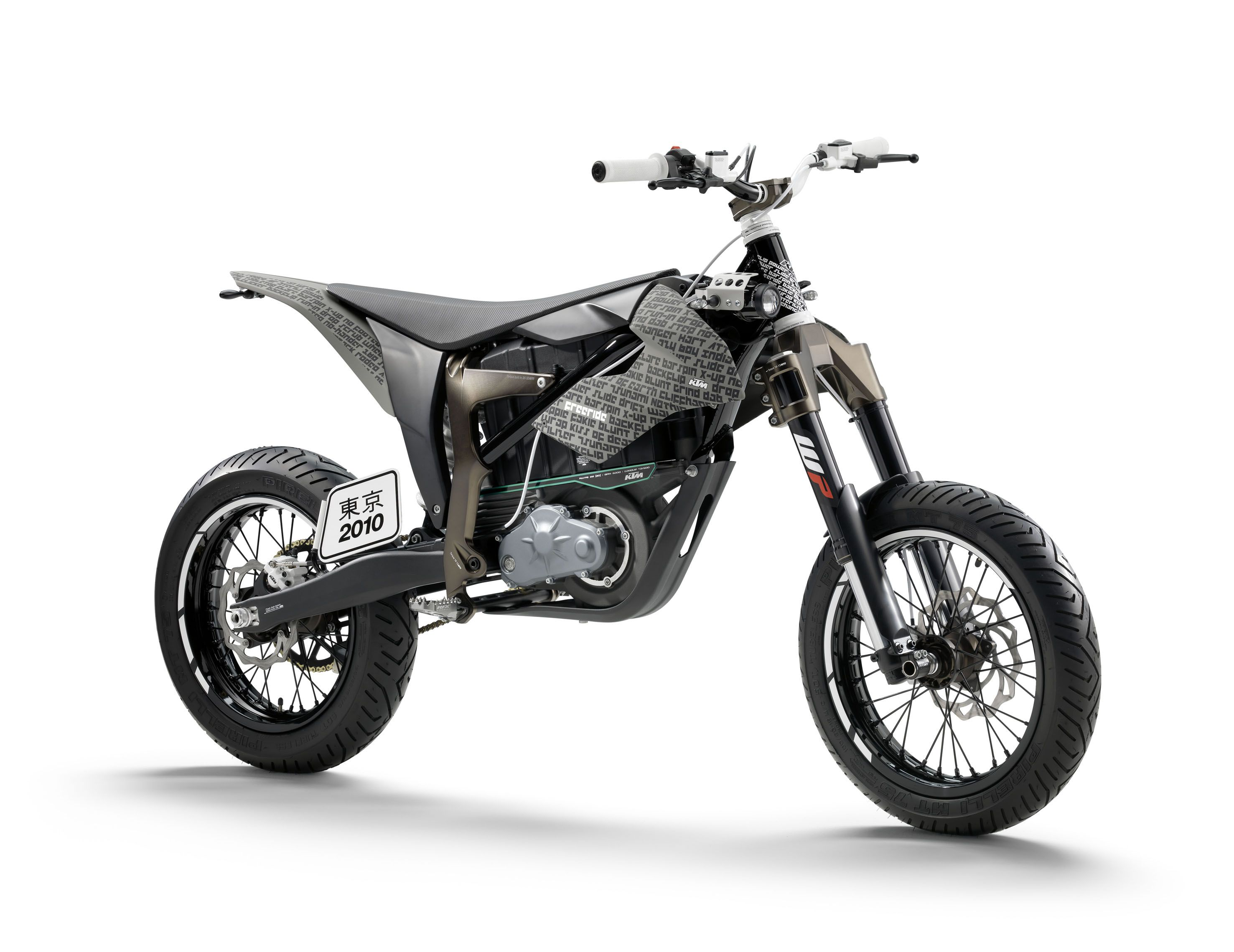 Supermoto ktm 690 stunt concept bikemotorcycletuned car tuning car - Ktm Concept Motorcycle Looks Like A Downtown Feeride
