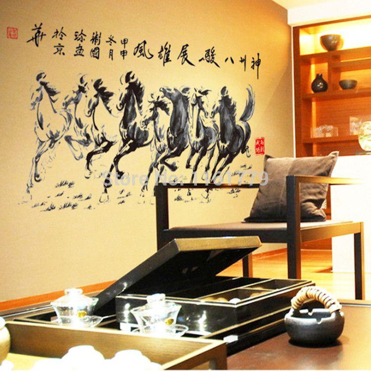 Китайские иероглифы Восемь лошадей высокое качество стены стикеры искусства наклейки главная декор интерьера стеклянные двери росписи обоев AY230