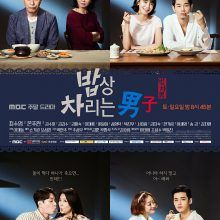 Drakorindo tempat download drama korea terbaru subtitle indonesia drakorindo tempat download drama korea terbaru subtitle indonesia koleksi sinopsis film drama korea atau stopboris Choice Image