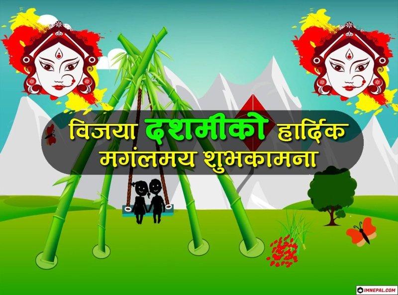 100 Greeting Cards Of Shubha Dashain Happy Dashain 2019 Festive Cards Greeting Cards Cards