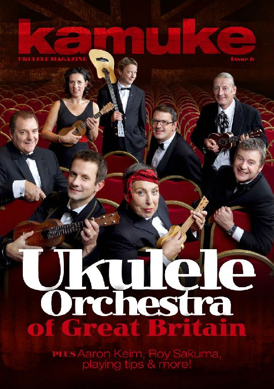A Subscription Of Kamuke Mag For The Uke Lovers In Your Life The