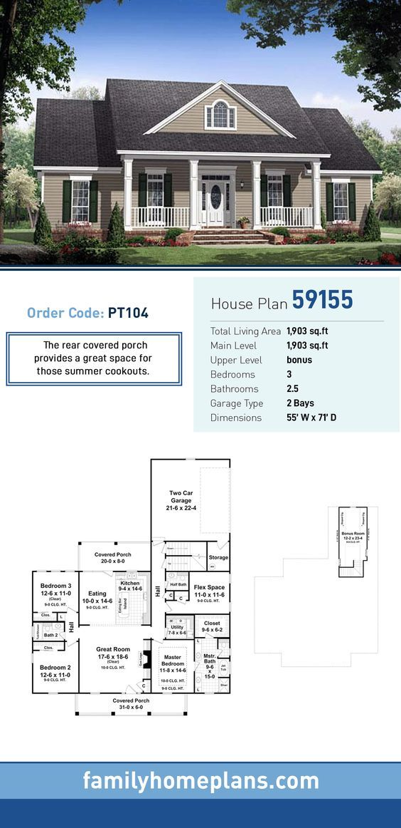 Traditional House Plan 59155 Total Living