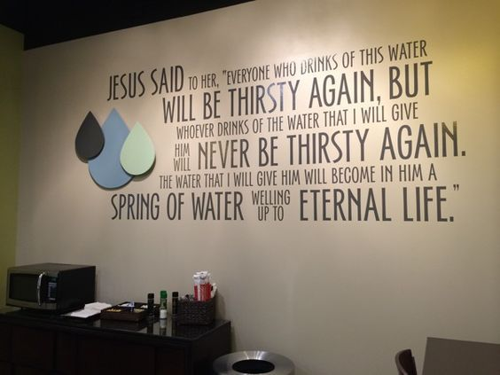 wall art The Well at Pinelake Church | TCC - ideas for our church ...