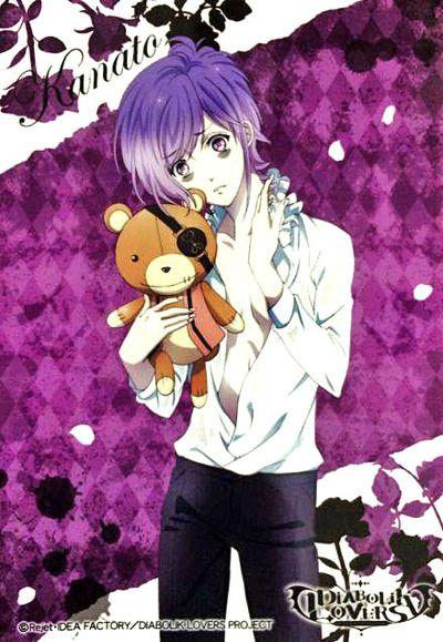Kanato~Diabolik Lovers