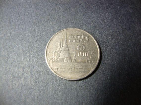 1992 Thailand 1 Baht Coin One Baht Be2535 Vintage World