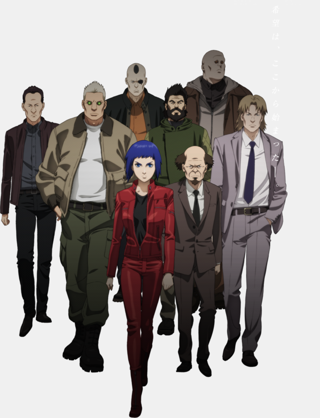 Ghost In The Shell Arise Previewed Ghost In The Shell Anime Ghost Ghost