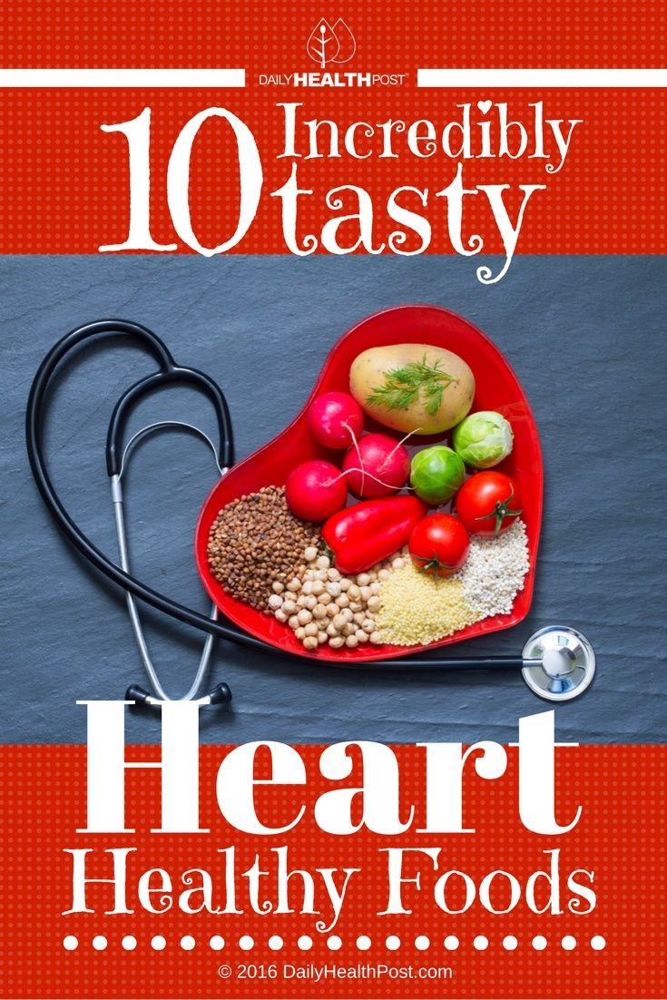 With heart disease as the leading cause of death for both men and 10 incredibly tasty heart healthy foods 7 more to try forumfinder Choice Image