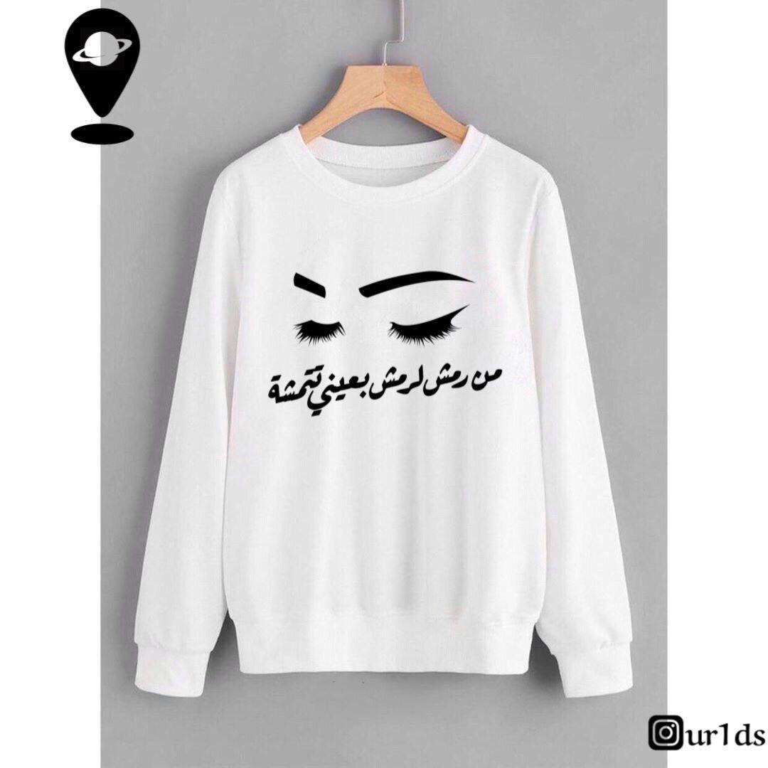 للطلب اضغط على الصورة لدخول على حساب الانستغرام Couples Photoshoot Tshirt Designs Fashion