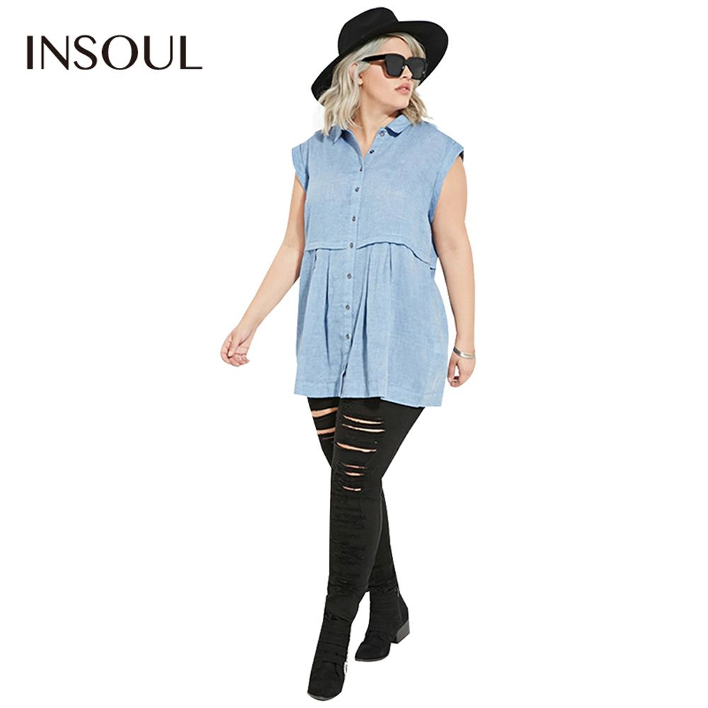INSOUL Plus Size 2017 New Fashion Women Clothing Preppy Style Lapel Shirt Casual Solid Patchwork Big Size Blouse 3XL 4XL 5XL 6XL #Affiliate