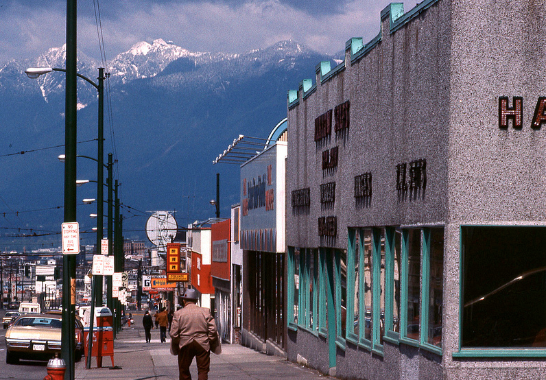 Vancouver 1978 - Main Street Looking North  Vancouver Photos-5772