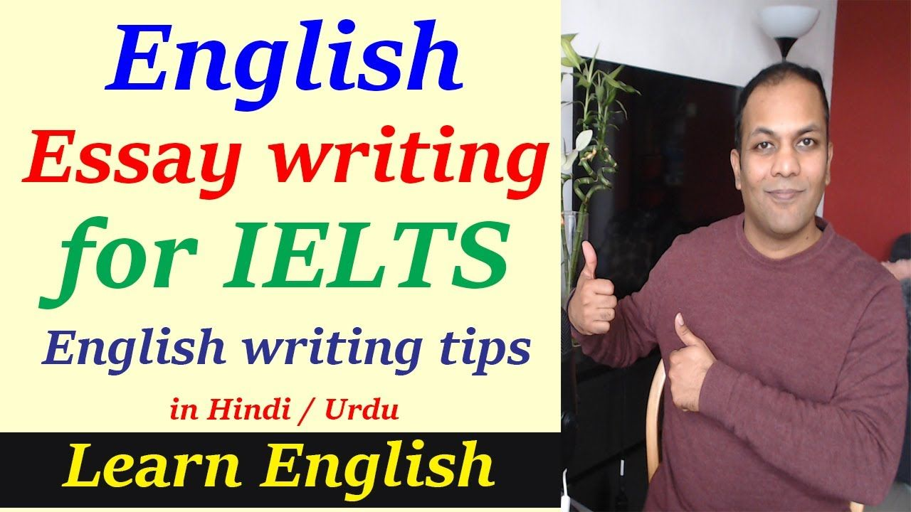 Essay Writing In English Paraphrasing For Ielt And Othe Ielts Paraphrase Meaning Gujarati